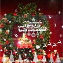 ウォールステッカー クリスマス おしゃれ サンタ クリスマスツリー サンタクロース トナカイ ガラス 飾り 白 壁紙 カ…