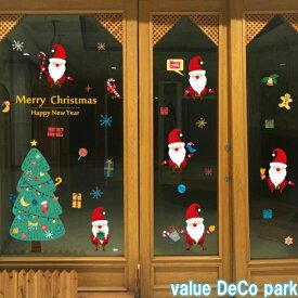 ウォールステッカー クリスマス サンタクロース ステッカー クリスマスツリー サンタ トナカイ ガラス 飾り 装飾 ウオールステッカー 大 星 雪 木 壁 壁紙 雪だるま プレゼント ベル 鐘 雪の結晶 赤 緑 鹿 ロウソク 植物 窓 特大 かわいい 店 christmas ウィンドウ ボール 木