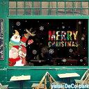 ウォールステッカー クリスマス サンタ トナカイ 雪だるま ステッカー クリスマスツリー サンタクロース ガラス 飾り …