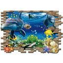 ウォールステッカー イルカ 海 動物 ステッカー 海中 子供部屋 アニマル 子供 壁紙 風景 窓 海底 シール 青い ブルー …