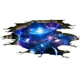 ウォールステッカー 宇宙 子供部屋 惑星 窓 壁穴 トリックアート 男の子 女の子 風景 シール 地球 お風呂 写真 星 スター レンガ 穴 床 インテリア 銀河系 立体 文字 衛星 天井 ウォールシール 流れ星 彗星 3d 景色 宇宙船 大きい 船 だまし絵 騙し絵 ikea 大星雲 教室 施設