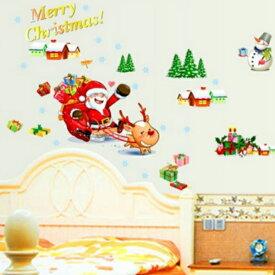 ウォールステッカー サンタクロース クリスマス クリスマスツリー トナカイ オーナメント 子供部屋 シール サンタ 壁シール 星 雪 壁紙 雪だるま 雪ダルマ christmas プレゼント 雪の結晶 赤 緑 ガラス ステッカー 1000 鹿 ロウソク 飾り 窓 景色 風景 パーティー用品 小さい