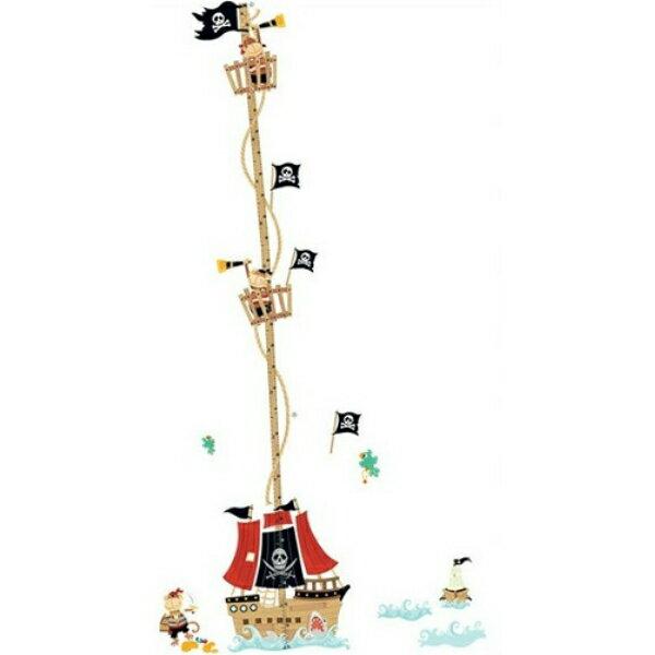 ウォールステッカー 身長計 子供部屋 インテリア 海 ウオールステッカー 動物 ウォールシート 鳥 インテリアステッカー ドア シール かわいい 壁紙 綺麗 シート 海 海中 デコシール ikea はがせる 賃貸 トイレ 洗面 おしゃれ 海賊 魚 ワンピース 男の子 キッズルーム