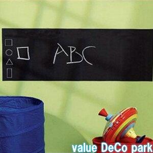 ウォールステッカー 黒板 黒板シート 黒板ボード 子供部屋 カフェ チョークボード チョーク ブラックボード 壁紙 シール 消す インテリア 書くお絵かき 文字 アルファベット 冷蔵庫 子供 diy