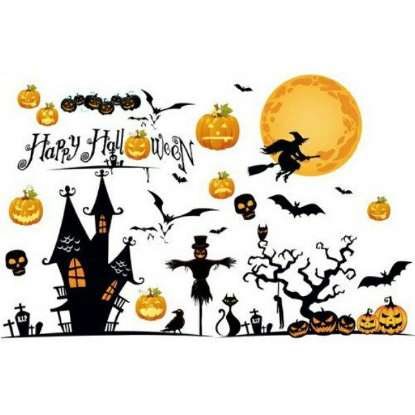 ウォールステッカー / 【ウォールステッカー ハロウィン】【ウォールステッカー 子供部屋】/ ステッカー/ かわいい/ 壁紙/ ディズニー/ ハロウィンパーティー/風景/ 景色/ ikea/ お店/ はがせる/ お城/月/ かぼちゃ/ ハロウィン/ 賃貸/ 動物/・/ハロウイン/ 紫/