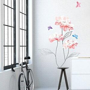 ウォールステッカー 花 植物 おしゃれ フラワー かわいい ウォール シール 北欧 カフェ モダン 蝶 アイビー ステッカー かわいい インテリア ピンク 綺麗 緑 花柄 花束 グリーン キッチン 葉