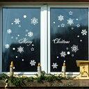 ウォールステッカー クリスマス サンタクロース ステッカー クリスマスツリー オーナメント ガラス 窓 サンタ 壁シール トナカイ 飾り 冬 星 雪 壁紙 雪だるま 雪ダルマ 雪の結晶 red 赤 緑 鹿 植物 景色 風景 子供部屋 かわいい 屋外 お店 装飾 大きい インテリア christmas