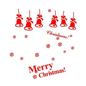 ウォールステッカー クリスマス ウォールシール クリスマスツリー イベント パーティー ステッカー 文字 木 転写 トナカイ かわいい 星 雪 壁紙 雪だるま リボン CHRISTMAS 雪の結晶 赤 緑 ベル diy 鹿 ikea 植物 飾り 窓 景色 風景 鏡 ガラス ディスプレイ 鐘 店 サンタ 星