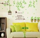ウォールステッカー/鳥と木/木と鳥/ツリー/木/鳥篭/とりかご/鳥籠/緑/ikea/ニトリ/インテリアシール/デコシール/デコ/ステッカー/風景/癒し系/メッセージ英語/英字/