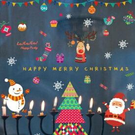 ウォールステッカー クリスマス サンタクロース クリスマスツリー オーナメント トナカイ 窓 ガラス ステッカー 木 サンタ ウォールシール 飾り 星 雪 壁紙 雪だるま 雪ダルマ christmas 冬 雪の結晶 赤 緑 鹿 窓 靴下 子供部屋 かわいい お店 楽しい 雑貨 飾り 装飾 かざり