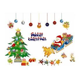 ウォールステッカー クリスマス クリスマスツリー 飾り サンタクロース トナカイ 北欧 壁 飾り オーナメント シール サンタ 壁シール ガラス 星 雪 壁紙 雪だるま 雪ダル christmas 冬 装飾 雪の結晶 赤 1000 鹿 窓 景色 子供部屋 かわいい 店 ウィンドウ 靴下 風呂 小さい