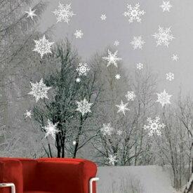 ウォールステッカー クリスマス クリスマスツリー 結晶 飾り サンタ トナカイ ガラス 装飾 おしゃれ オーナメント ステッカー ウォールシール ホワイト 白 雪の結晶 冬 星 雪 壁紙 雪だるま 雪ダルマ christmas 鹿 キラキラ 窓 かわいい 煙突 イブ ラメ ショップ かざり 雑貨