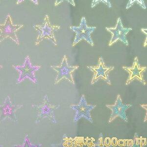ホログラムシート おしゃれ フィルム リメイクシート キラキラ 文字 うちわ カッティングシート 七色 扉 シール 星 スター 貼る 防水 ホログラムシール 化粧 柄 雑貨 文具 透明 リフォームシ