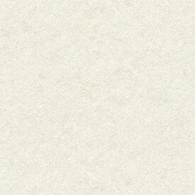 クッションフロア おしゃれ 石目 大理石 キッチン カフェ はがせる 北欧 南国 マット 撥水 石目 トイレ 床 diy リメイク シート ログハウス 洗面所 玄関 土間 フローリング ふわり 柄付き cfシート 綺麗 床材 改造 装飾 台所 両面 傷隠し テープで貼るシート 汚れ隠し 補修