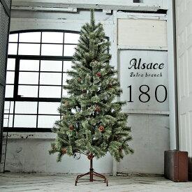 【スーパーDEAL開催中!10/16 AM9:59迄】クリスマスツリー 180cm 枝が増えた2019ver. ドイツトウヒツリー アルザスツリー 高級 クリスマス ツリー 北欧 おしゃれ ハロウィン にも