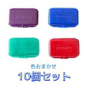 歯科矯正用ワックス オーソシル 10個 (色:アソート) 通常配送商品1