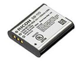 充電式バッテリー DB-110 通常配送商品