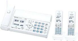 おたっくす KX-PZ510DW-W [ホワイト] 通常配送商品