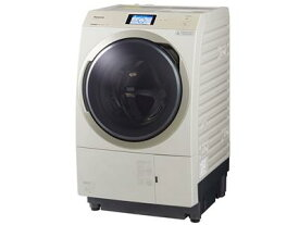 NA-VX900BL-C [ストーンベージュ] 大型配送商品