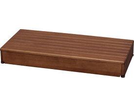安寿 木製玄関台 1段タイプ 90W-40-1段 / 535-590 ブラウン アロン化成 1台 JAN4970210396834
