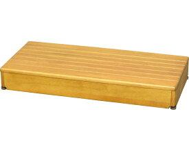 安寿 木製玄関台 1段タイプ 90W-40-1段 / 535-592 ライトブラウン アロン化成 1台 JAN4970210396841