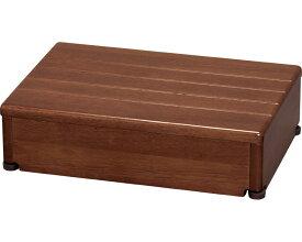 安寿 木製玄関台 1段タイプ 45W-30-1段 / 535-544 ブラウン アロン化成 1台 JAN4970210397480