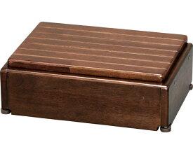 安寿 木製玄関台 高さ調整タイプ S45W-30-1段 / 535-570 ブラウン アロン化成 1台 JAN4970210397589