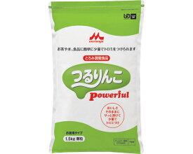 つるりんこ Powerful(パワフル) / 0644484 1.5kg クリニコ 1袋 JAN4902720091527