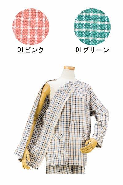 ハートフル肩開きパジャマセット秋冬用/HP04-HP08M01ピンク1枚