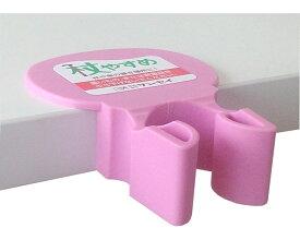 杖やすめ T型 / tue-T ピンク サンセイ 1個 JAN4950484001856
