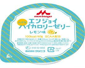 エンジョイ小さなハイカロリーゼリー レモン味 / 0650900 40g クリニコ 1個 JAN4902720121521
