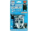 エコムエアマスク くまモン バッチタイプ / ES-020 青 1個