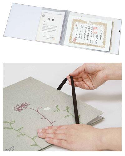 賞状・通知簿ファイル(ナチュラル)1個