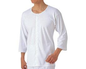 【在庫処分】7分袖クリップシャツ / HW2118 LL グンゼ 1枚