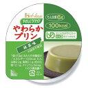 ヤサシクラクケアやわらかプリン 抹茶 1個 JAN49715385