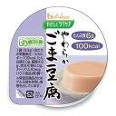 ヤサシクラクケアやわらかごま豆腐 1個 JAN49412703