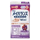 明治メイバランスArg Miniミックスベリー味 24本入
