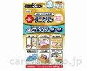 【在庫処分】ダニクリン シートタイプ 抗菌・低臭 / 3枚入 UYEKI 1組 JAN4968909006669