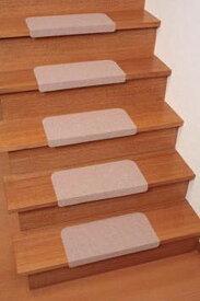 折り曲げ付階段マット ベージュ163182KD-55 JAN4973381163182