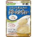 やさしくラクケアとろとろ煮込のクリームシチュー 5袋 JAN4902402010679