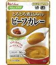 やさしくラクケアとろとろ煮込のビーフカレー 5袋 JAN4902402011812