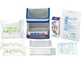 救急セット ビニールBOXタイプ 玉川衛材 1個 JAN4901957080052