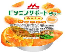 ビタミンサポートゼリー みかん味 / 0652342 78g クリニコ 1個