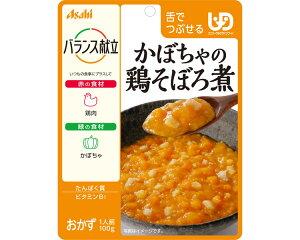 バランス献立 かぼちゃの鶏そぼろ煮 / 188496 100g アサヒグループ食品 1個 JAN4987244188496
