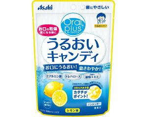 オーラルプラス うるおいキャンディ レモン味 / 188878 57g 1袋