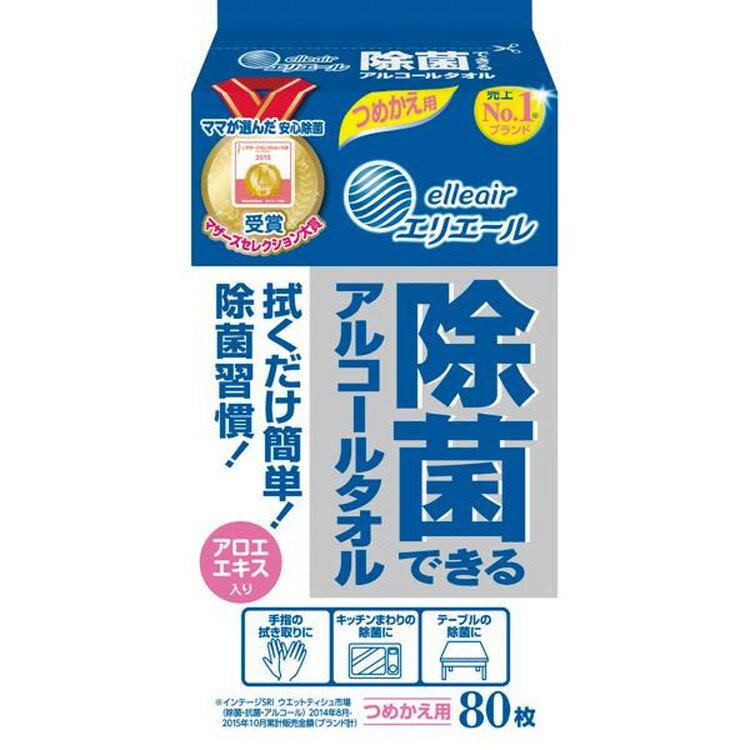 エリエール除菌できるアルコールタオル詰替用80枚 1個 JAN4902011731125
