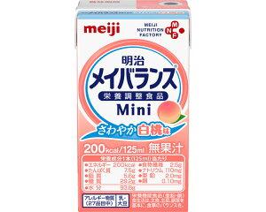 明治メイバランスMiniさわやか白桃味 1本 JAN4902705126602