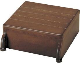 【在庫処分】安寿 木製玄関台 1段タイプ 30W-30-1段 / 535-540 ブラウン アロン化成 1台