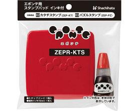 【在庫処分】エポンテ用スタンプパッド インキ付 赤 / アウトレット品 シヤチハタ 1個