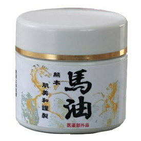 熊本肌美和薬用馬油 JAN4537473001266